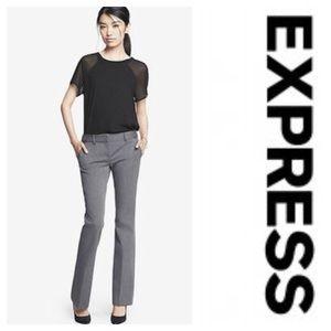 Express grey editor pants. Size 12